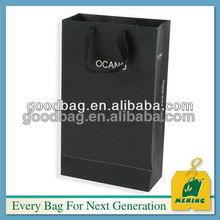 157gsm swirl printed exclusive art paper bag,MJ-0260-K,guangzhou