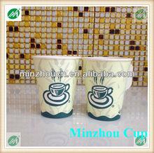 Popular descartáveis copos de café fantasia eco friendly do copo de papel artesanato
