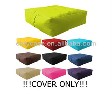 Waterproof Bean Bag COVER ONLY Unfilled Beanbag Garden Cushion Seat Chair