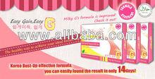 Milky G Birds Nest and Papaya Milk Tea Breast Enhancement Formula