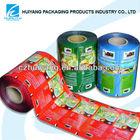 HOT sell snack food packaging film/plastic film/roll film