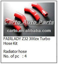 FAIRLADY Z32 300zx Turbo Hose Kit