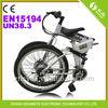 2013 new design cheap folding e cycle electric bike with en 15194 e-bike
