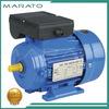 Convenient universal electric motor spare part