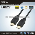 Wholesale HDMI CABLE For BLURAY 3D DVD HDTV LCD HD TV 1080P