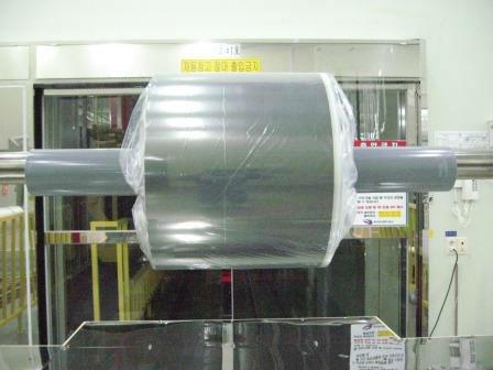 Polarizer Film Roll