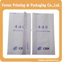 Grease-proof bag Kraft brown paper food bags for housewife