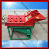 Corn sheller and thresher machine 0086 13613847731
