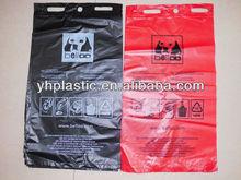 HDPE pet waste bags dog poop bags