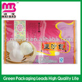 guangzhou embalagens plásticas de alimentos sobremesa