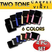 Two Tone Vinyl Trim Car Floor Mats 4 PC Set