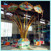 Indoor amusement rides swing chair, amusement mini flying chair