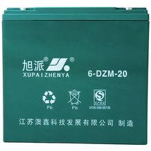 Deep cycle sealed lead acid batteries 12V20AH scrap battery