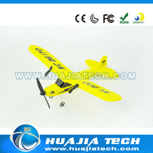 2013 New product RC glider rc airplane airbus a380 HL803