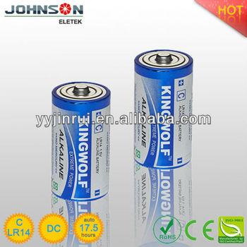 c 1.5v alkaline dry batteries prices in pakistan