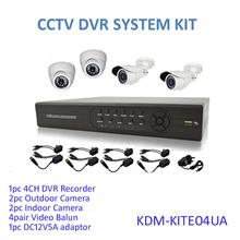 2013 Best price wholesale !!! h.264 4ch dvr cctv camera kit with video balun