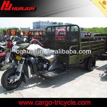 HUJU 200cc four wheel motorcycle / 4 wheelers wholesale / trimoto 250cc for sale