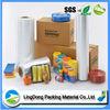 5% discount printed film PE plastic film PE material packing film packaging material