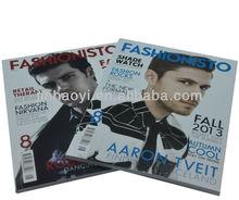offset magazine printing quotes, offset magazine printing in shenzhen