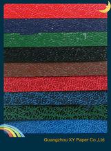 Lichee pattern leatherette paper