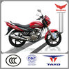 125cc hot sale powerful street motorcycle
