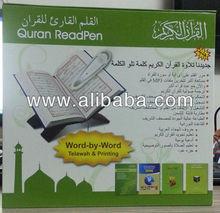 Pen Digital Quran