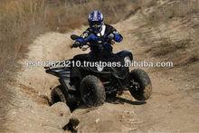 360 ATV
