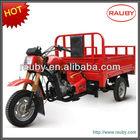 150cc 4 stroke air/water cooled 3 wheeler motorbike