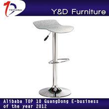 Modern bedroom sets led furniture bar stool mechanism