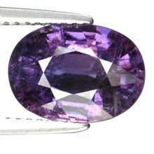 4.51 Ct. Unheated Purple Color Natural Sapphire Gem