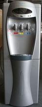 YLR2-5V208 water dispenser