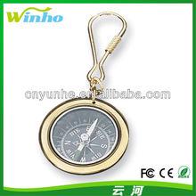 Metal Brass Nautical Compass Key Ring
