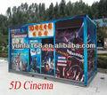 El cine 5d simulador de parque de atracciones equipo, de cine en casa, sistema informático de control