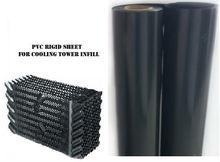PVC Infill Material