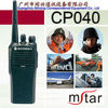 CP 040 Wireless communications device radio communications