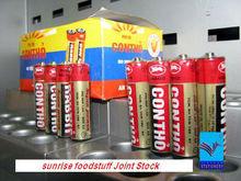 Rabbit Battery 1.5V FMCG products