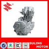 Air-cooled 125CC/150CC CG Motorcycle Engine