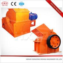 2013 China Supplier Super Effective Hammer Mill