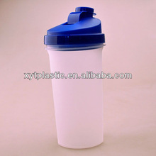 Raw materials for disposable shaker bottle with steel ring