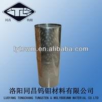 Top grade hotsell lubricants molybdenum disulfide