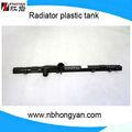 Plástico do tanque do radiador toyota celica peças