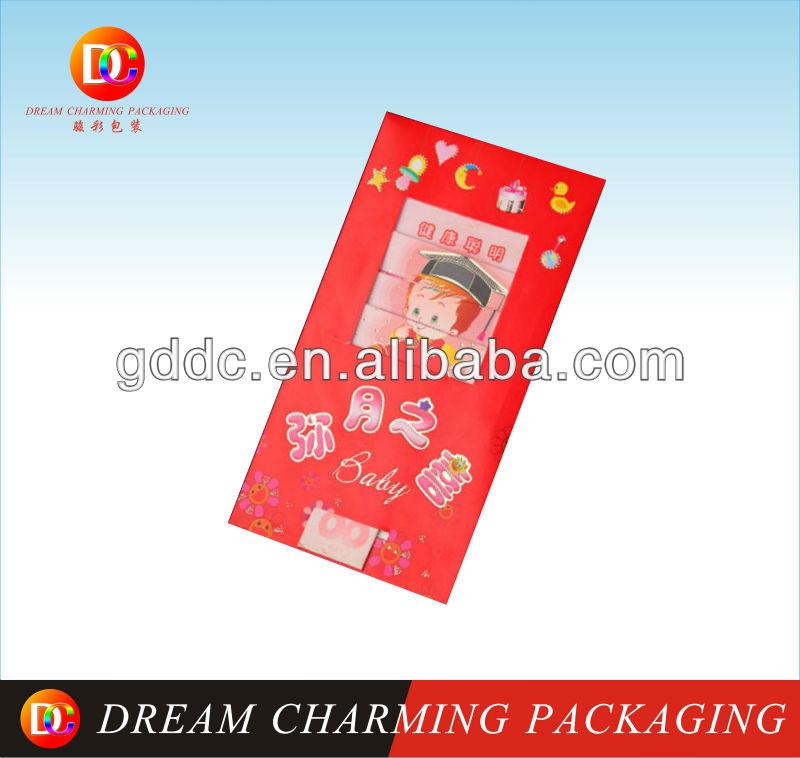 Red Pocket Logo Cute Red Pocket Envelope For