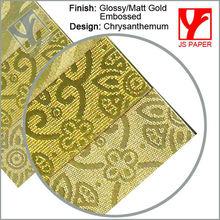 Glossy or Matt Gold Foil Paper