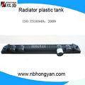 piezas del radiador para camiones freightliner