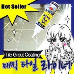 Magic Tile Liner/ Tile Grout Coating/ Tile Grout Sealer/ Tile Grout Painting/Tile Grout Whitening/ Tile Cleaning/DIY