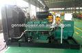 10 kva a 500 kva generador de glp para la venta