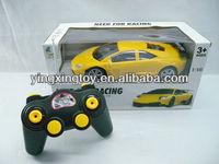 Hot sale kids rc toy 1:16 4ch rc car