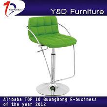 Hospital furniture pu visitor chair
