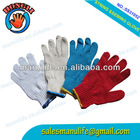 cotton knitted glove various color available
