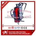 3L Fire fighting Backpack water mist fire extinguishing gun